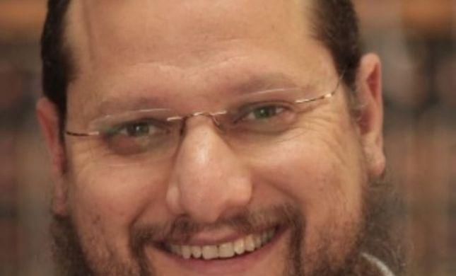 צפו: שיעורו השבועי של הרב יצחק נרי'ה