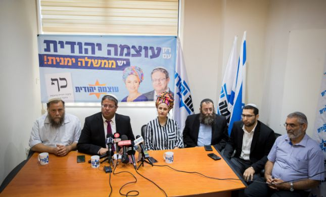 מאחורי הקלעים של קמפיין עוצמה יהודית