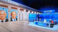 חדשות, חדשות פוליטי מדיני, מבזקים מדגם כאן 11: עוצמה יהודית לא עוברת; ימינה על 7