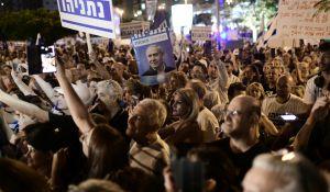 """חדשות, חדשות פוליטי מדיני, מבזקים """"מצילים את הדמוקרטיה"""": הפגנת הימין נגד מנדלבליט"""