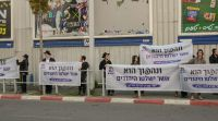 """חדשות המגזר, חדשות קורה עכשיו במגזר, מבזקים """"יהודי מצביע למדינה יהודית"""": מטה 61 לגוש הימין"""
