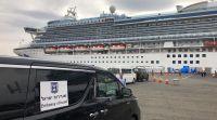 חדשות בעולם, מבזקים הישראלים קיבלו אישור לרדת מספינת הקורונה