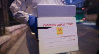 חדשות, חדשות בארץ, מבזקים הקורונה בישראל: 1434 אובחנו ביממה האחרונה