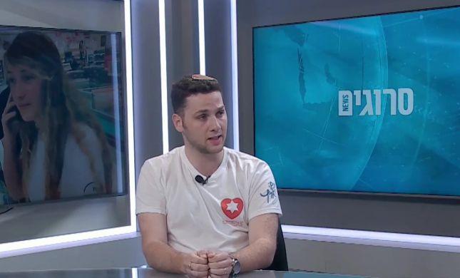 אולפן סרוגים: ארגון החירום שמסייע במשבר הקורונה