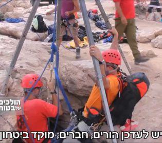 טיולים, צאו לטייל לזכרו של בועז אזולאי: איך נכנסים נכון לבור מים. צפו