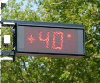 חדשות, חדשות בארץ, מבזקים תחזית מזג אוויר | 43 מעלות; עומס חום חריג