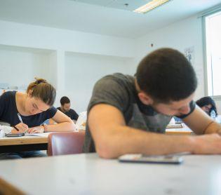 חדשות חינוך, חינוך ובריאות משרד החינוך: מבחני בגרות על 5 מקצועות בלבד