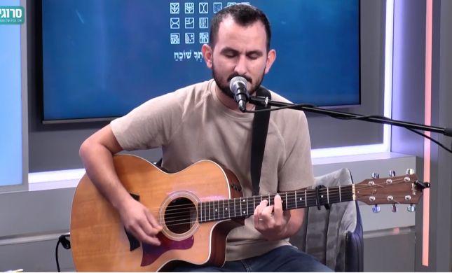צפו: 'לינוי ודובוב' בספיישל לכיפור עם אלישיב כהן