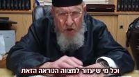 חדשות חרדים יוצא דופן: הרב ברוך מרדכי אזרחי מבקש את עזרתכם