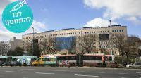 """חדשות כלכלה, כלכלה ונדל""""ן שימו לב: אין תחבורה ציבורית לירושלים וממנה"""