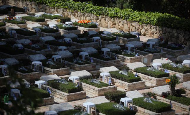 הזיכרון - סם החיים של משפחות השכול | דני דנון