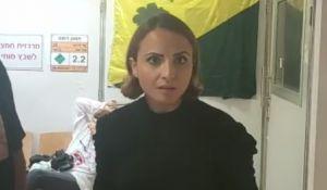חדשות, חדשות בארץ, מבזקים אחותו של איציק סעידיאן מבקשת להזים את השמועות