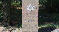 ארץ ישראל יפה, טיולים היום בהיסטוריה: ה' בתמוז – הפוגרום ביהודי קיילצה