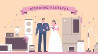 חדש על המדף, צרכנות מתחתנים? כך תוכלו לחסוך כסף בקניית המוצרים לבית